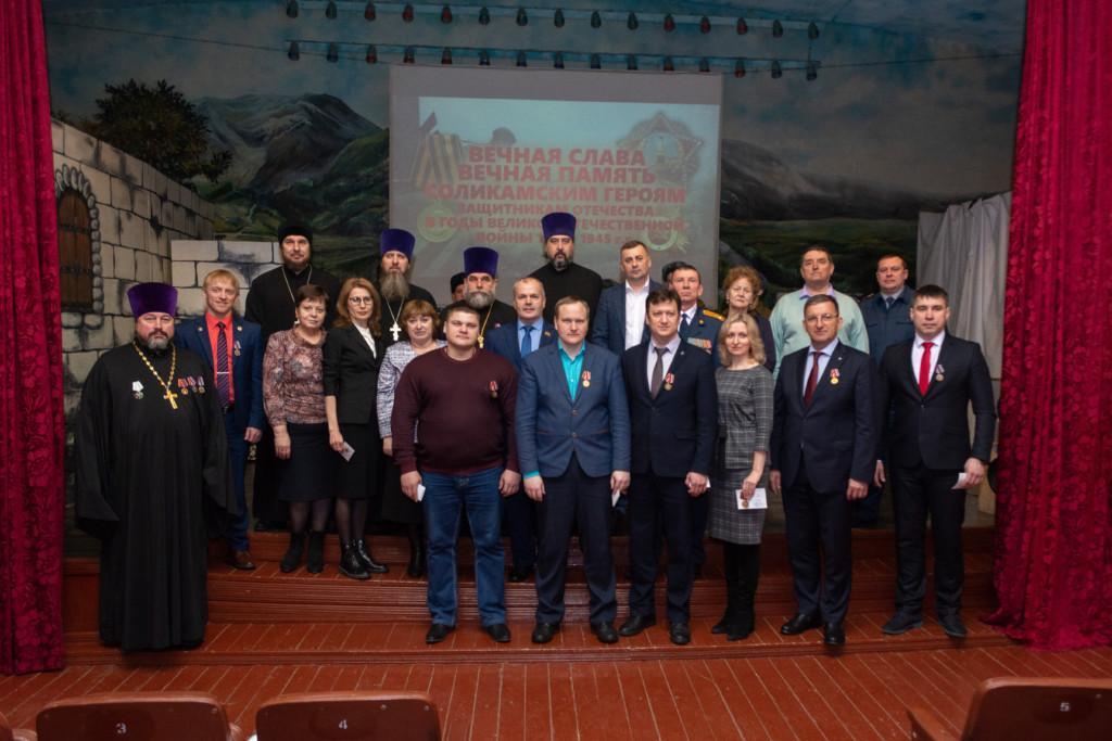 К 60-летию со дня образования учреждения состоялось заседание Попечительского совета ИК-1